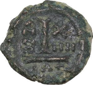 reverse: Heraclius, with Heraclius Constantine (610-641).. AE Decanummium Catania mint. Dated RY 14 (623/4)