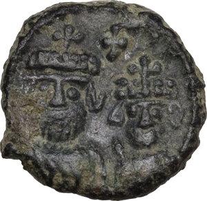obverse: Heraclius, with Heraclius Constantine (610-641).. AE Decanummium. Catania mint. Dated RY 16 (625/6)