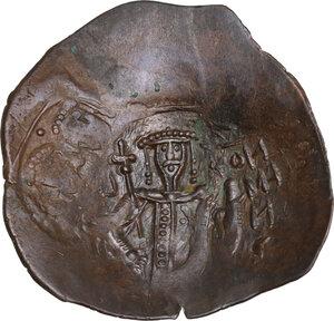 reverse: Theodore I Comnenus-Lascaris, Emperor of Nicaea (1208-1222). AE Trachy