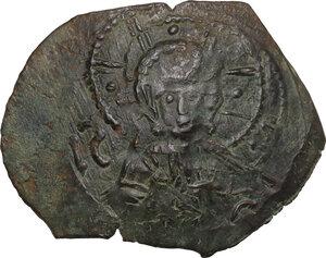 obverse: John III Ducas (1222-1254).. BI Trachy. Magnesia mint