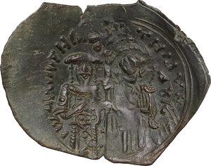 reverse: John III Ducas (1222-1254).. BI Trachy. Magnesia mint