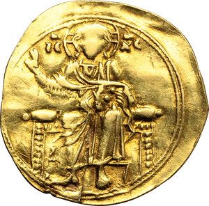 obverse: John III Ducas (1222-1254).. AV Hyperperon, Empire of Nicaea, Magnesia mint, 1232-1254