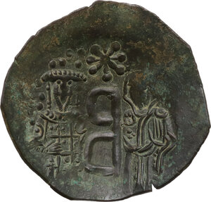reverse: Andronicus II Palaeologus (1282-1328).. AE Trachy, Thessalonica mint