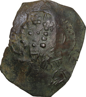 Andronicus II Palaeologus (1282-1328).. AE Trachy, Thessalonica mint