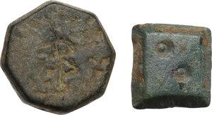 obverse: Lot of 2 bronze weights.  Byzantine perdiod.  15.9g, 17 mm, 6 g, 13 mm