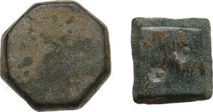 reverse: Lot of 2 bronze weights.  Byzantine perdiod.  15.9g, 17 mm, 6 g, 13 mm