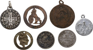 reverse: Miscellaneous. Multiple lot of seven (7) various items