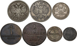 reverse: Multiple lot of seven (7) unclassified coins