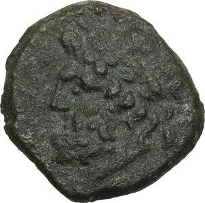 obverse: Nakona. AE Onkia (?), c. 200-150 BC