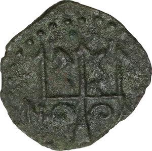 reverse: Nakona. AE Onkia (?), c. 200-150 BC