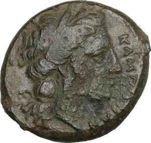 obverse: Nakona. AE Litra, c. 307-305 BC