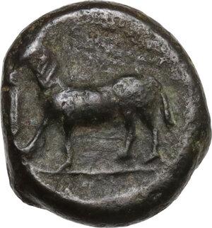 reverse: Nakona. AE Hexas (?), c. 330-310 BC