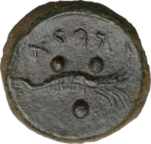 reverse: Solus. AE Tetras-Trionkion, late fifth-early fourth centuries BC