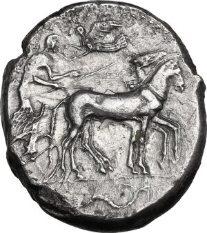 obverse: Syracuse. Second Democracy (466-406 BC). AR Tetradrachm, c. 450-440 BC