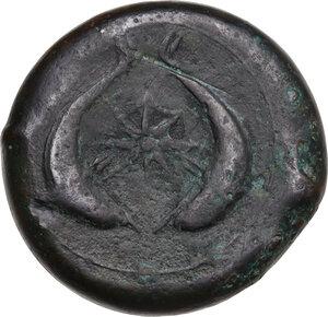 reverse: Syracuse. Dionysios I (405-367 BC). AE Drachm, c. 375-344 BC