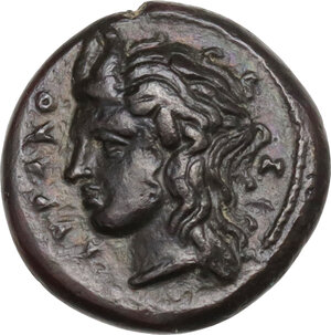 obverse: Syracuse. Third Democracy (c. 336-317 BC). AE Hemilitron