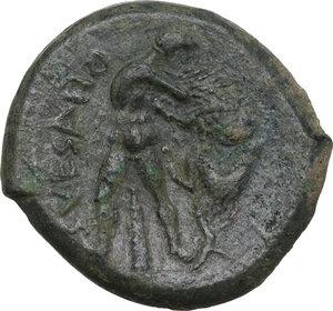 reverse: Samnium, Southern Latium and Northern Campania, Suessa Aurunca. AE Obol, c. 265-240 BC