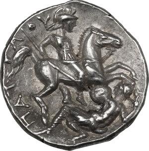 reverse: Kings of Paeonia. Patraos (335-315 BC). AR Tetradrachm, c. 335-315 BC. Astibos or Damastion mint