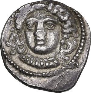 reverse: Cilicia, Tarsos. Datames, satrap of Cilicia and Cappadocia (378-372 BC). AR Stater