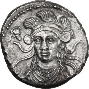 obverse: Cilicia, Tarsos. Balakros, Satrap of Cilicia (c.333-323 BC). AR Stater