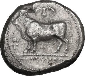 obverse: Cyprus, Paphos. King Onasi. AR Stater, mid 5th century BC