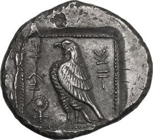reverse: Cyprus, Paphos. King Onasi. AR Stater, mid 5th century BC