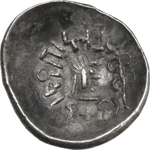 reverse: Arabia Felix. Himyarites. Amdan Bayyin (c. 50-150 AD). AR Scyphate Quinarius. RYDN Royal Series