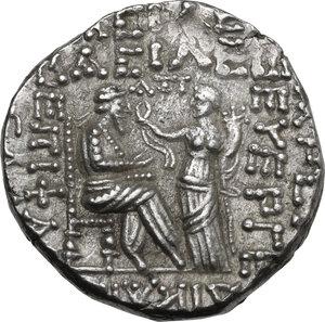 reverse: Kings of Parthia. Gotarzes II (40-51 AD). BI Tetradrachm. Seleukeia on the Tigris mint. Dated 361 SE (AD 49/50). Month off flan