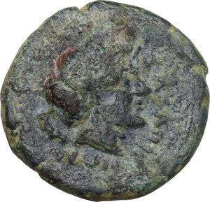 obverse: Northern Apulia, Salapia. AE 16 mm. c. 225-210 BC