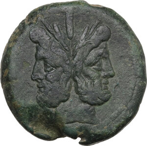 obverse: Crescent (first) series. AE As, c. 207 BC