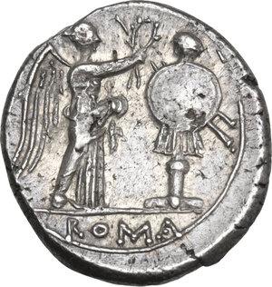 reverse: Anonymous. AR Victoriatus, 211-208 BC, Sicily (?)