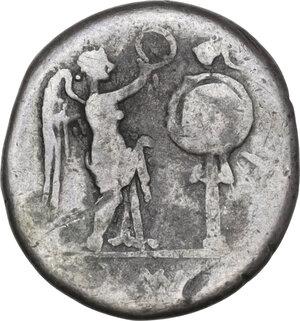 reverse: C/M series. AR Victoriatus, c. 211-208 BC Sicily