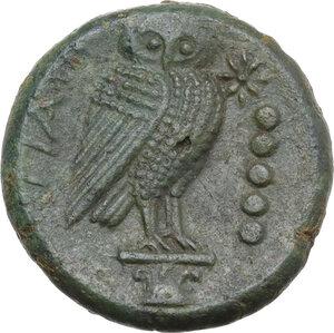 reverse: Northern Apulia, Teate. AE Quincunx, 225-200 BC
