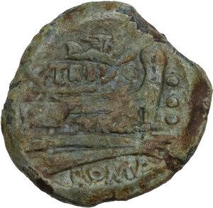 reverse: C. Terentius Lucanus. AE Quadrans, 147 BC