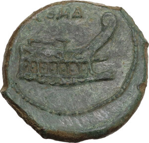 reverse: Anonymous. AE As, c. 91 BC