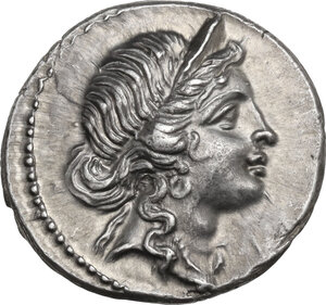 obverse: Julius Caesar. AR Denarius, 47-46 BC