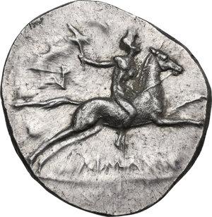 obverse: Southern Apulia, Tarentum. AR Nomos, c. 240-228 BC. Daimachos, magistrate