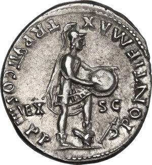 reverse: Nero (54-68). AR Denarius, 60-61