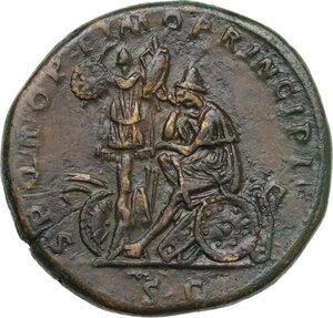 reverse: Trajan (98-117). AE Sestertius, 108-109/110