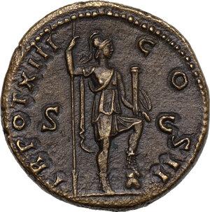 reverse: Marcus Aurelius as Caesar (139-161). AE Sestertius, Rome mint. Struck under Antoninus Pius,158-159 AD