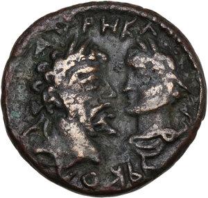 obverse: Septimius Severus, with Caracalla and Julia Domna (193-211) . AE 20 mm. Carrhae mint, Mesopotamia
