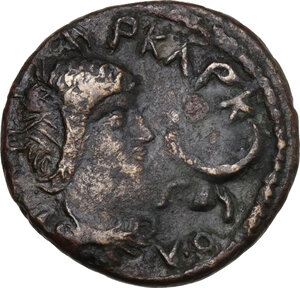 reverse: Septimius Severus, with Caracalla and Julia Domna (193-211) . AE 20 mm. Carrhae mint, Mesopotamia