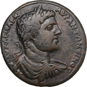 obverse: Elagabalus (218-222 AD). AE Medallion, Mytilene mint
