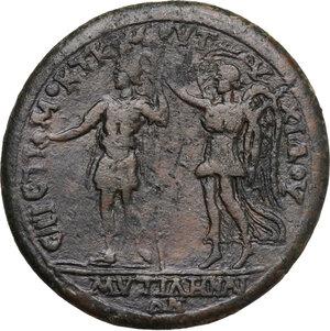 reverse: Elagabalus (218-222 AD). AE Medallion, Mytilene mint