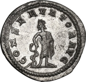 reverse: Gallienus (253-268). BI Antoninianus, Antioch mint, 265-266 AD