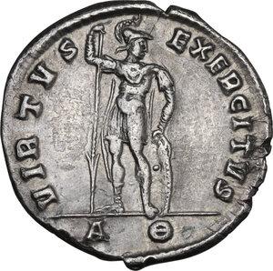 reverse: Constantius II (337-361). AR Light Miliarensis, Constantinople mint