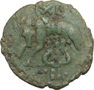 reverse: Ostrogothic Italy, Athalaric (526-534). AE Follis. Rome mint, 2nd officina, c. 526-534 AD