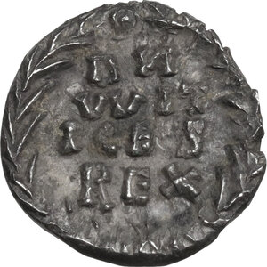 reverse: Ostrogothic Italy, Witigis (536-539). AR Half Siliqua in the name of Justinian I. Ravenna mint