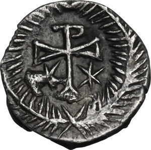 reverse: Lombardic Italy. Uncertain king (Cleph to Authari) or Interregnum (574-584 AD). AR Quarter Siliqua, struck in the name of Justin II. Uncertain Italian mint