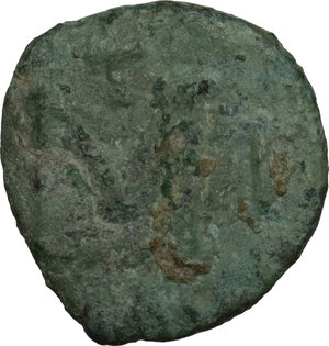 reverse: The Lombards at Ravenna. Aistulf (749-756). AE Follis. Ravenna mint, c. 751-752 AD